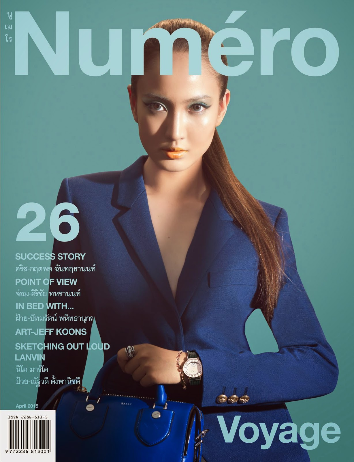 Actress @ Nathaphon Temirak by Pisid Whangvisarn for Numéro Thailand #26 April 2015