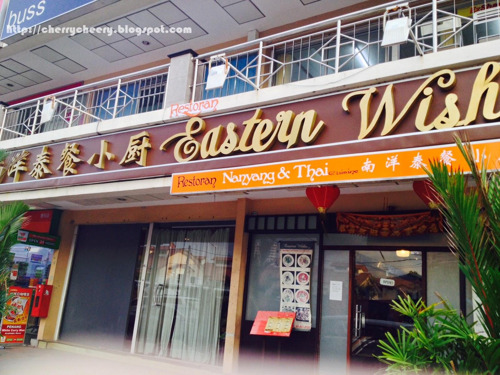 Eastern_Wishes_Restaurant