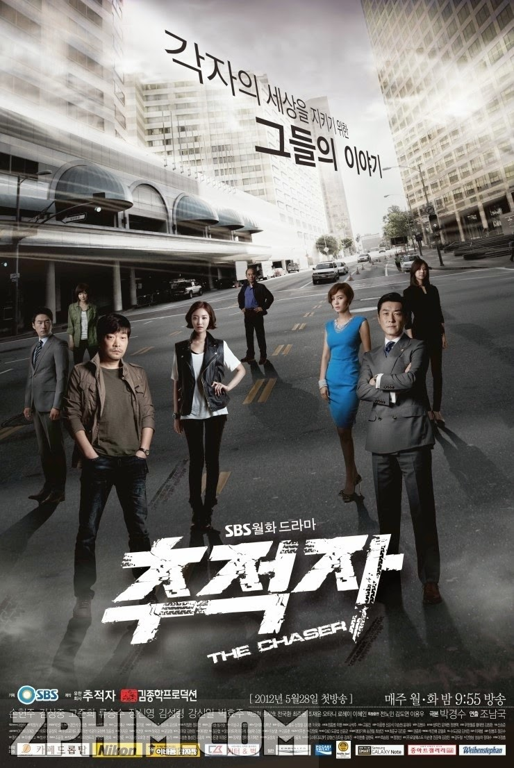 Kẻ Truy Lùng - The Chaser (2012) Poster