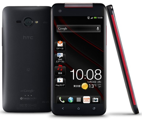 htc j butterfly, htc j butterfly philippines, htc j butterfly price