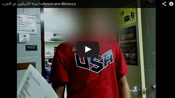 ما يعرفه الأمريكيون عن المغرب-Americans-Morocco
