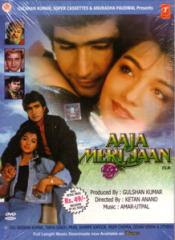 Aaja Meri Jaan 1993 Hindi Movie Watch Online