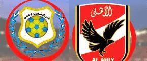شاهد مباراة الإسماعيلي و الأهلي || الدورى المصرى بث مباشر ahly vs ismaily
