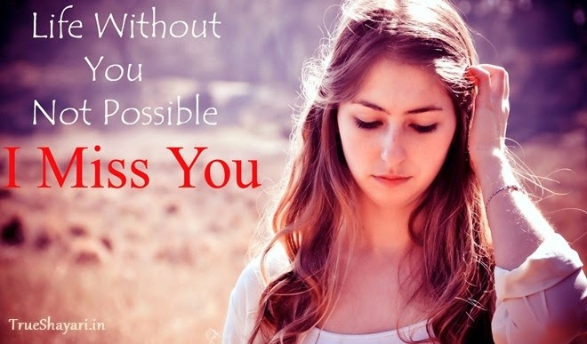 Heart Touching Quotes about Life | Computer Tricks