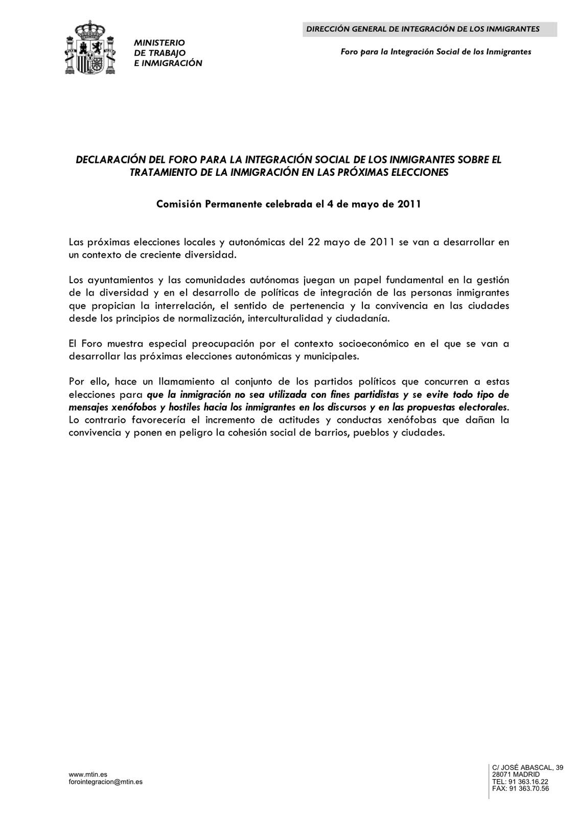 CartaDeRecomendacionParaInmigracionEnEspanol