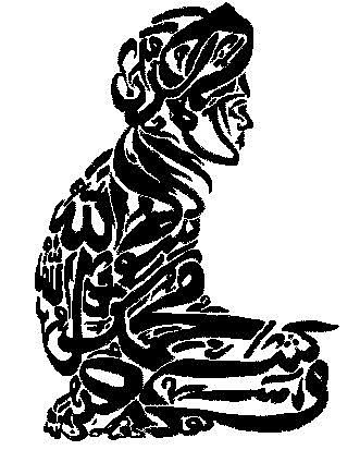 Yang lagee nyari gambar gambar kaligrafi neeh ane sedekahin buat agan ...