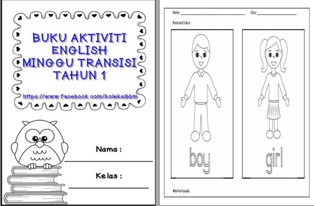 Koleksi Bahan Bantu Belajar BBM DOWNLOAD BUKU