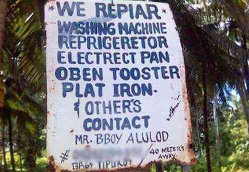 maling spelling na pinoy repair sign