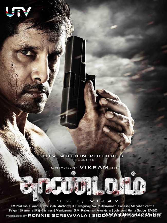 Thandavam Mp3 Songs Free