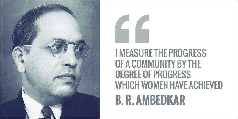 speech on dr b r ambedkar