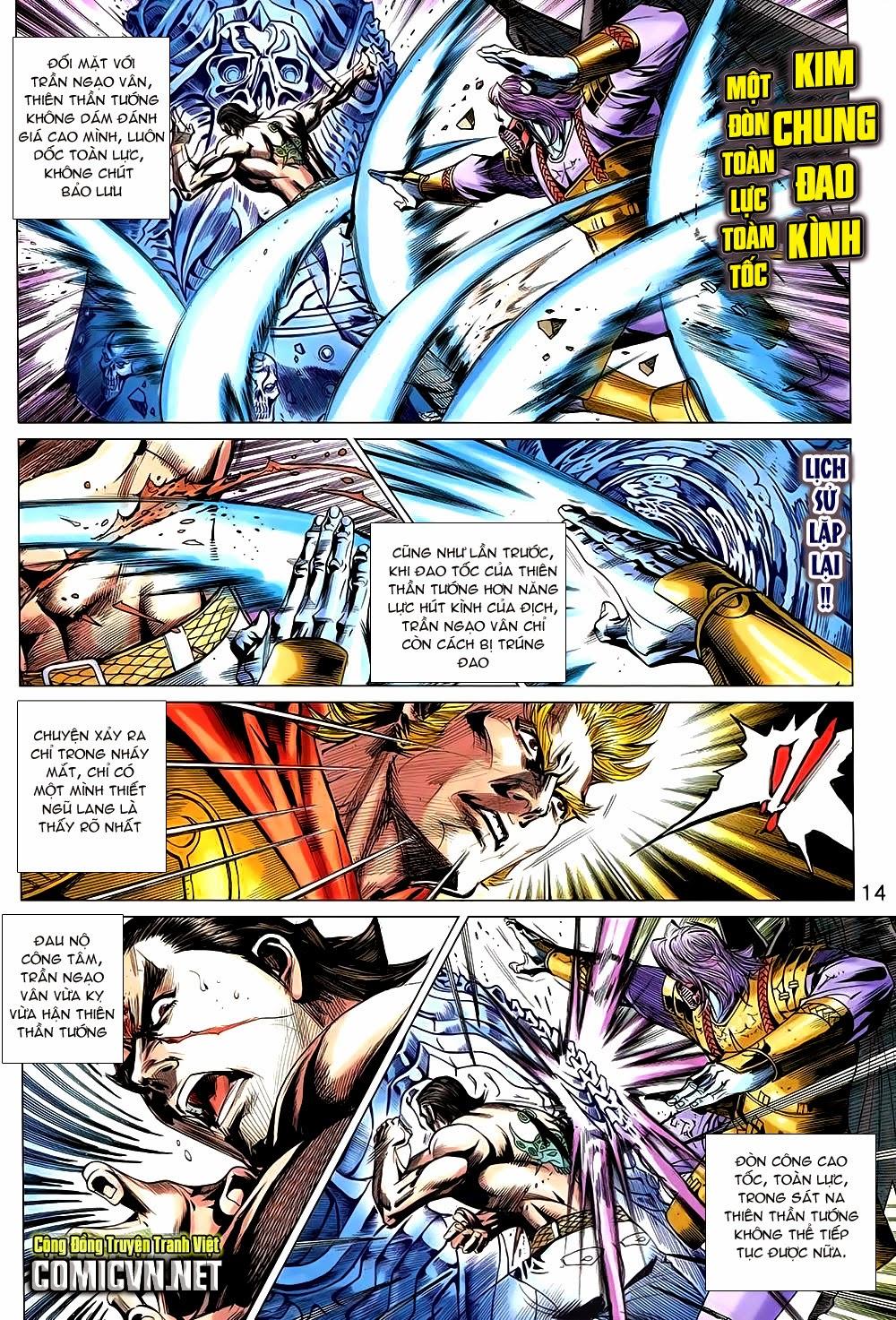 Thạch Hắc Long Truyện Chap 90 - Trang 14