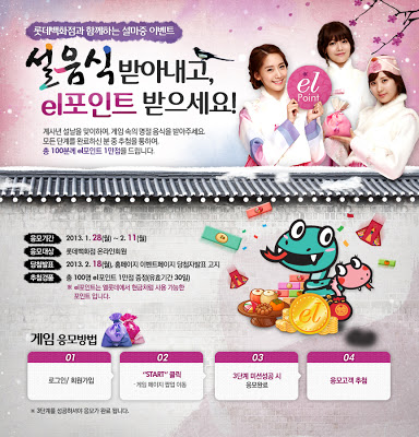 SNSD Lotte Departement Store 01