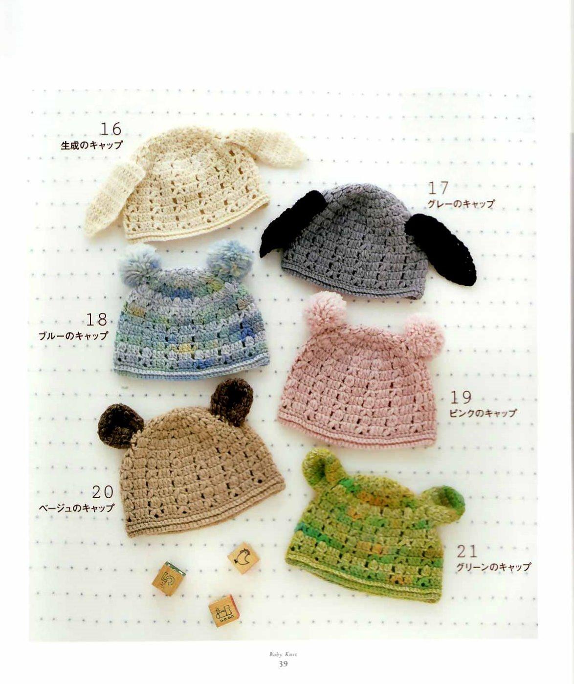 Mossita bella patrones y gr ficos crochet gorro con - Dibujos de ganchillo ...