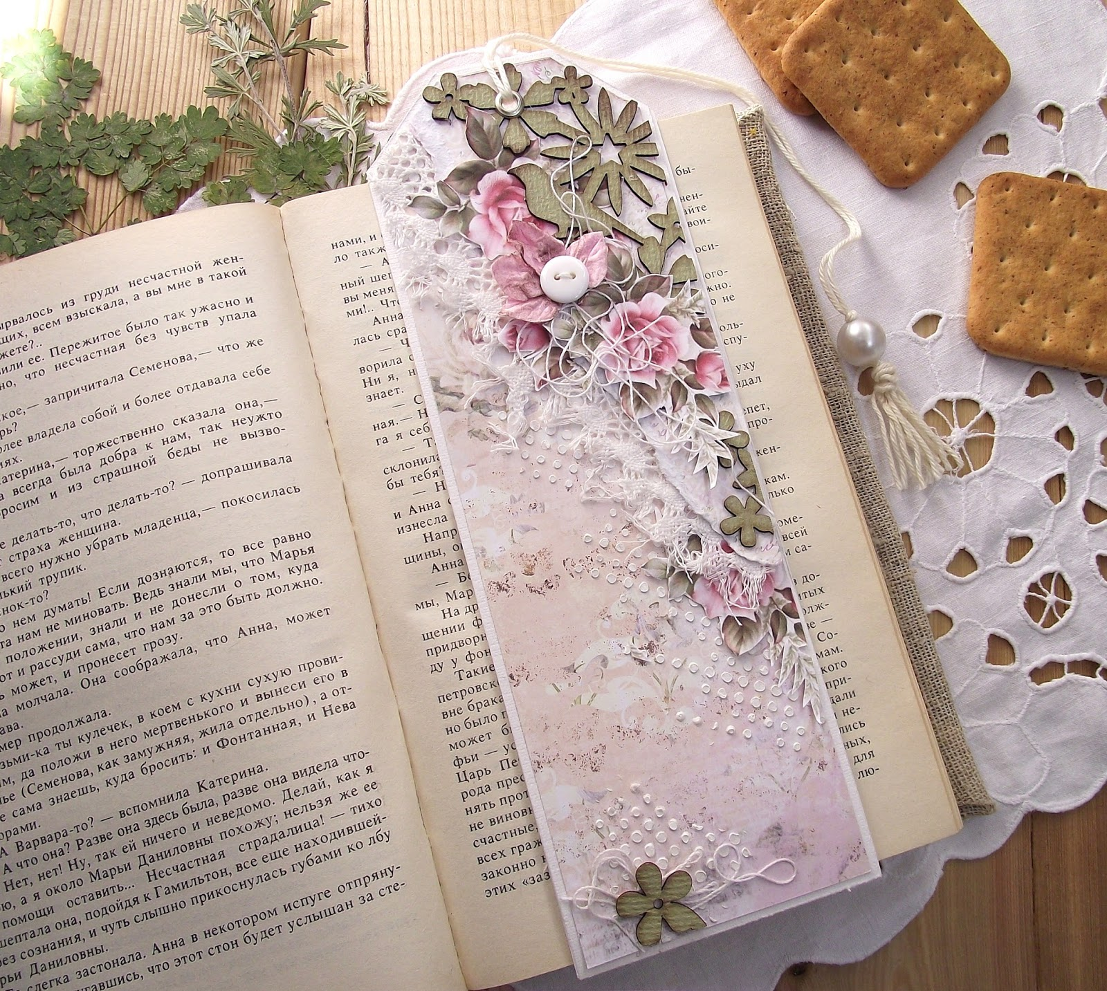 Закладка для книг скрапбукинг мастер класс