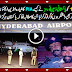Story of PIA Flight 544 Hijackers - Pakistani Officials Made Indian's Fool