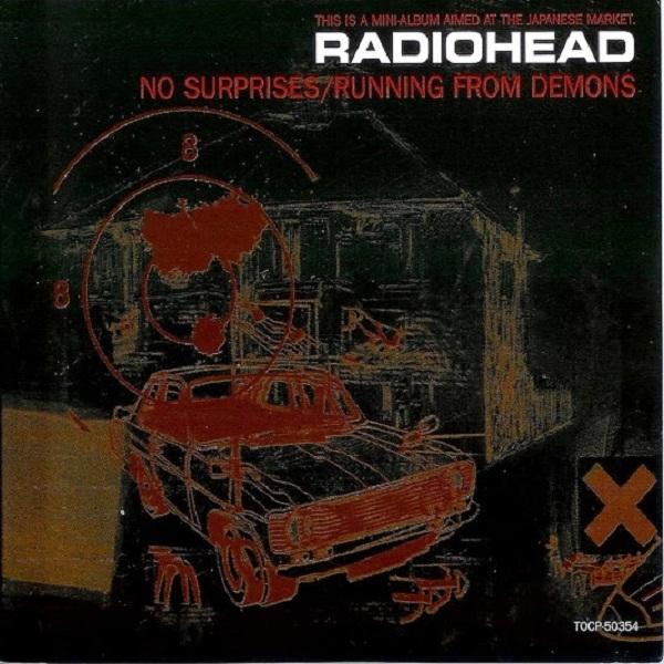 Radiohead - College EP