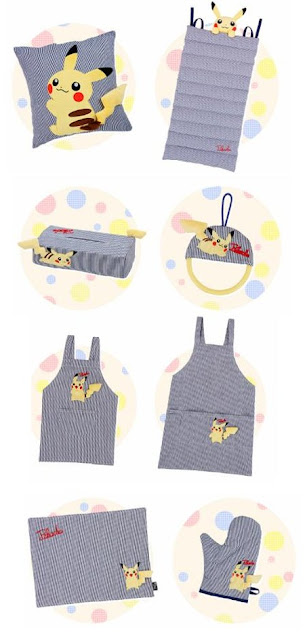 Pokemon Pikachu Tail Series Home & Kitchen Items PokeCenJP