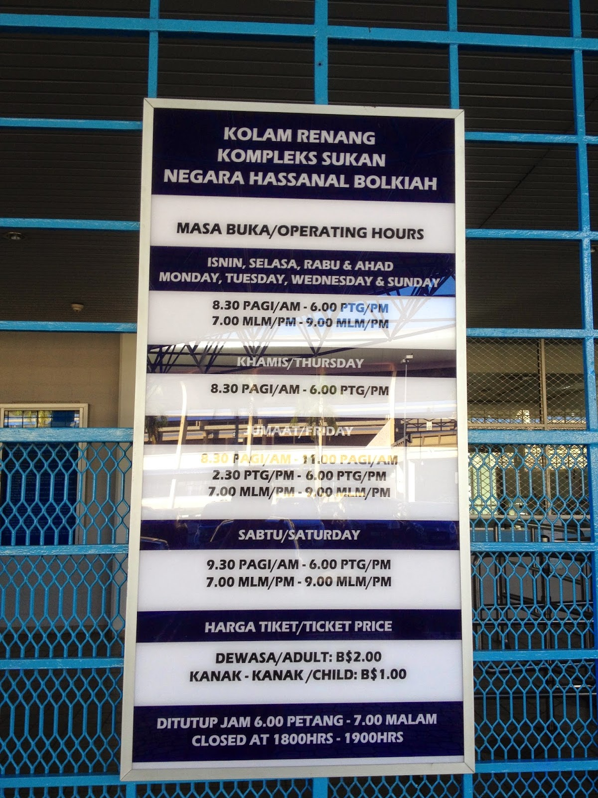 What Goes Around Afternoon Swimming At The Brunei National Swimming Pool