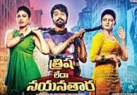 Trisha Ledha Nayanthara 2015 Telugu Movie Watch Online