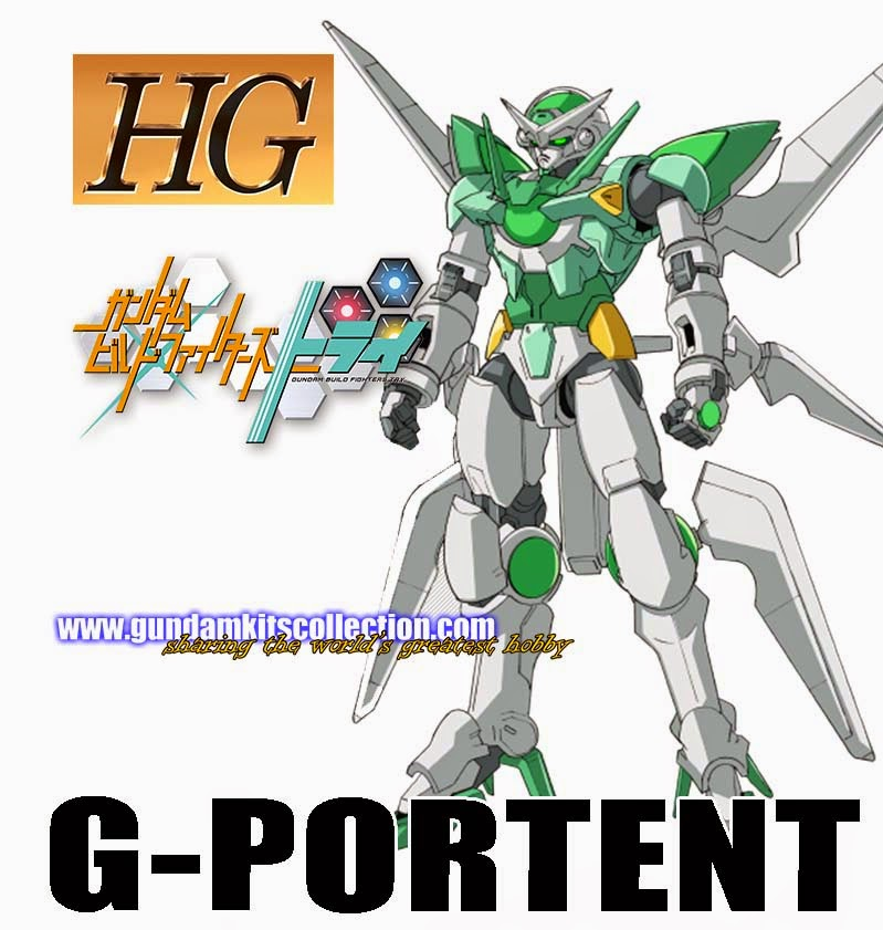 Hgbf 1 144 gundam portent release info box art and for Portent reviews