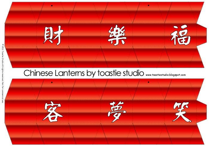 chinese new year lantern template printable - chinese new year lanterns printable handmade cuddles
