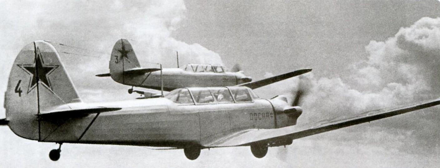 Пара Як-18