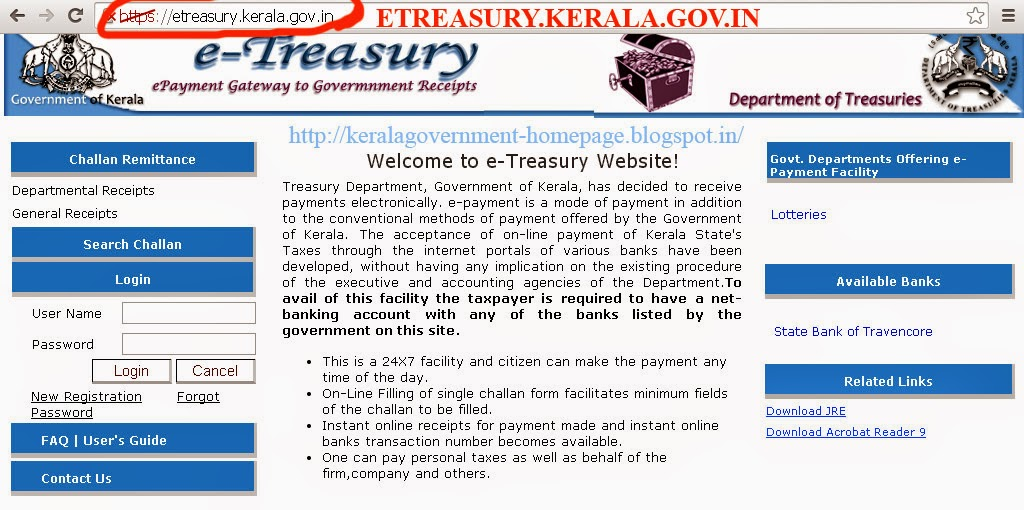https://etreasury.kerala.gov.in/