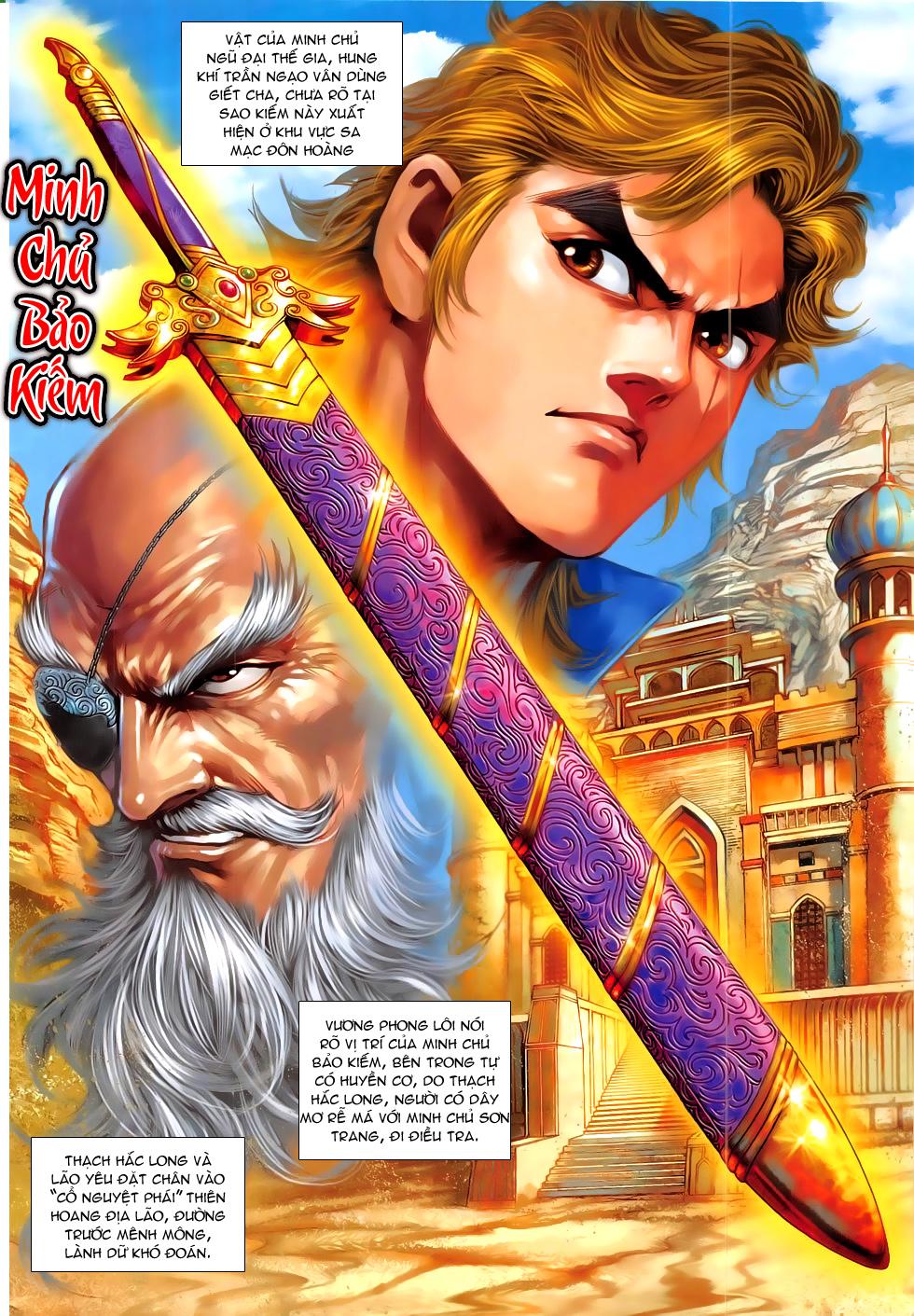 Tân Tác Long Hổ Môn chap 793 Trang 2 - Mangak.info