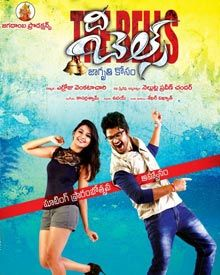 Watch The Bells (2015) DVDScr Telugu Full Movie Watch Online Free Download