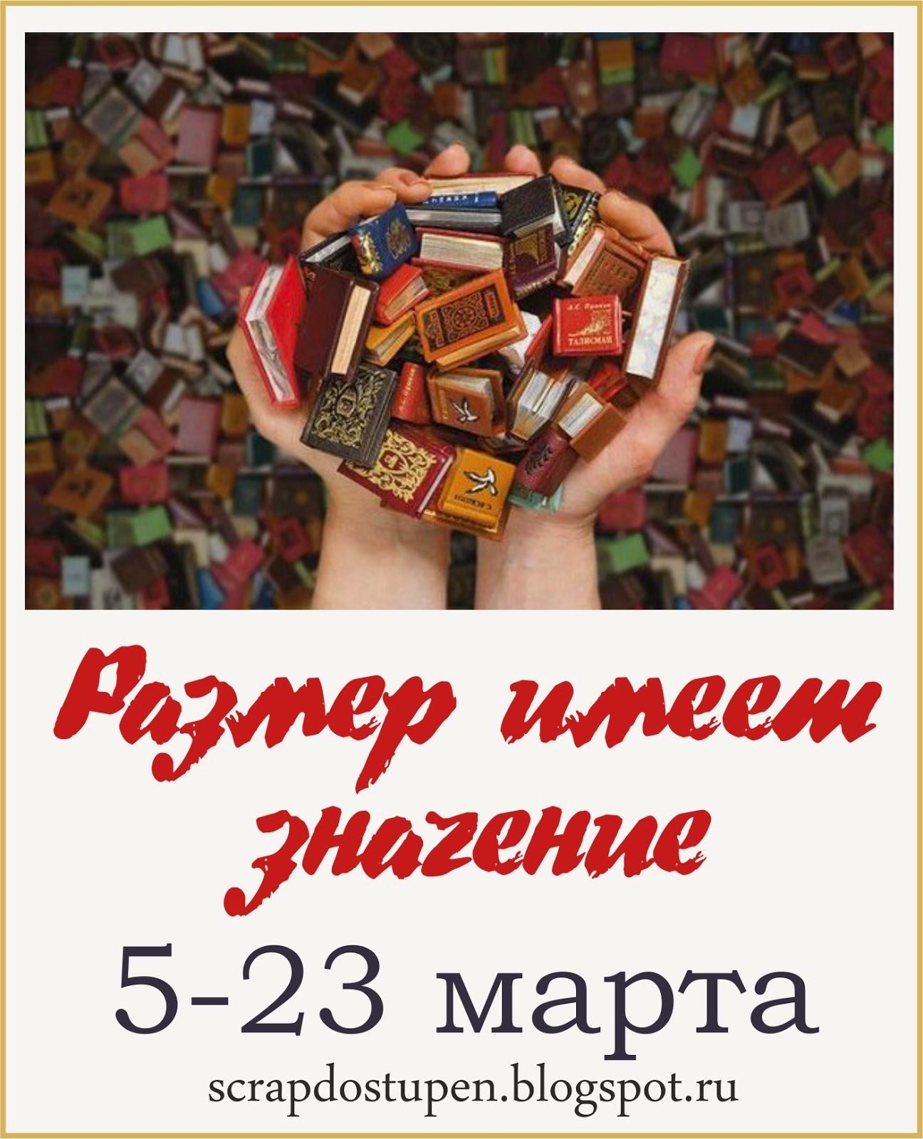 http://scrapdostupen.blogspot.de/2015/03/blog-post_5.html