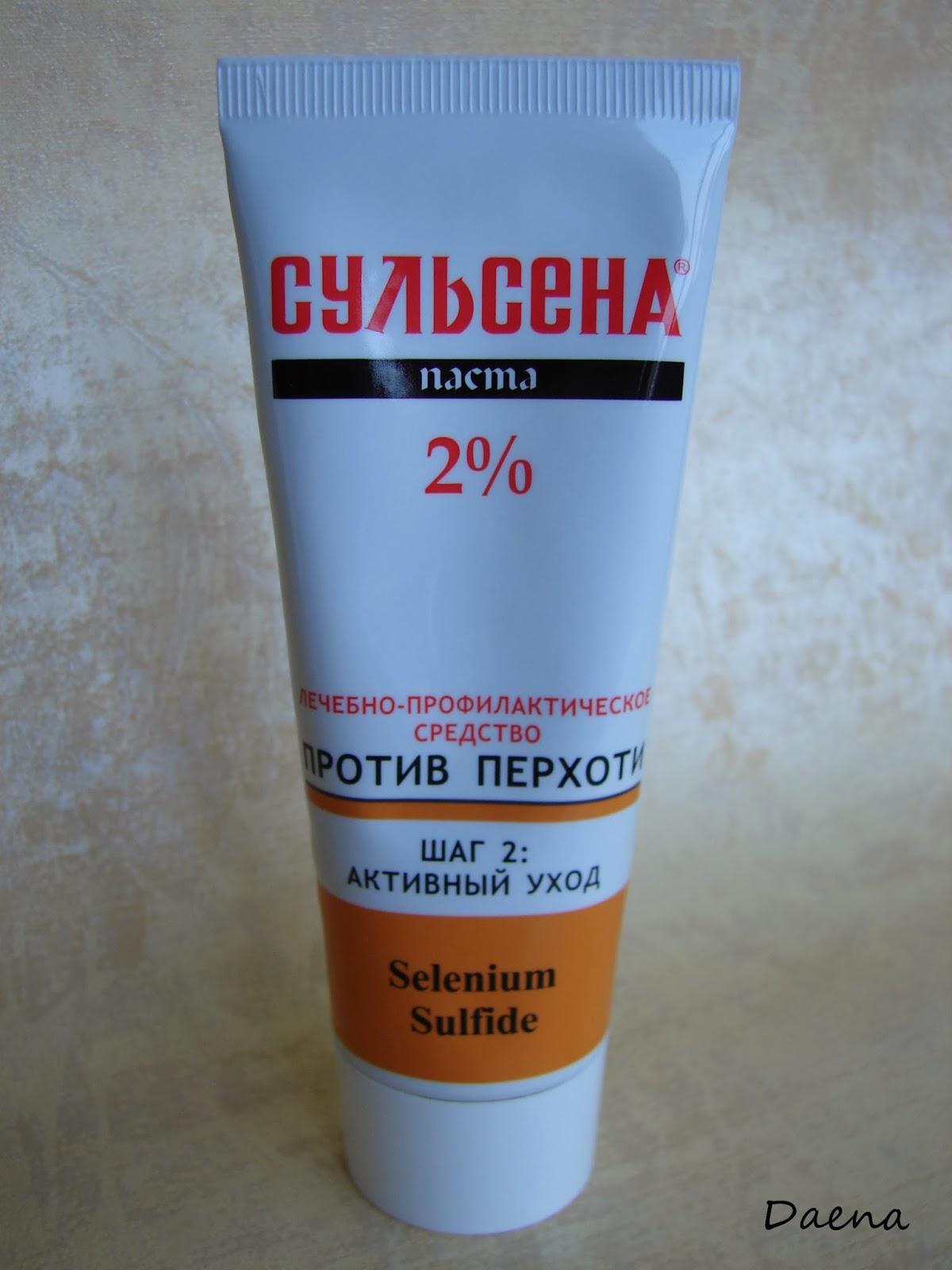 seboreyniy-dermatit-nachalnaya-stadiya