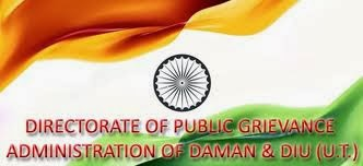 Directorate of Accounts, Daman Recruitment for Accountant Posts 2014