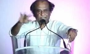 Rajini Speech at Film Industry Protest Against Service Tax