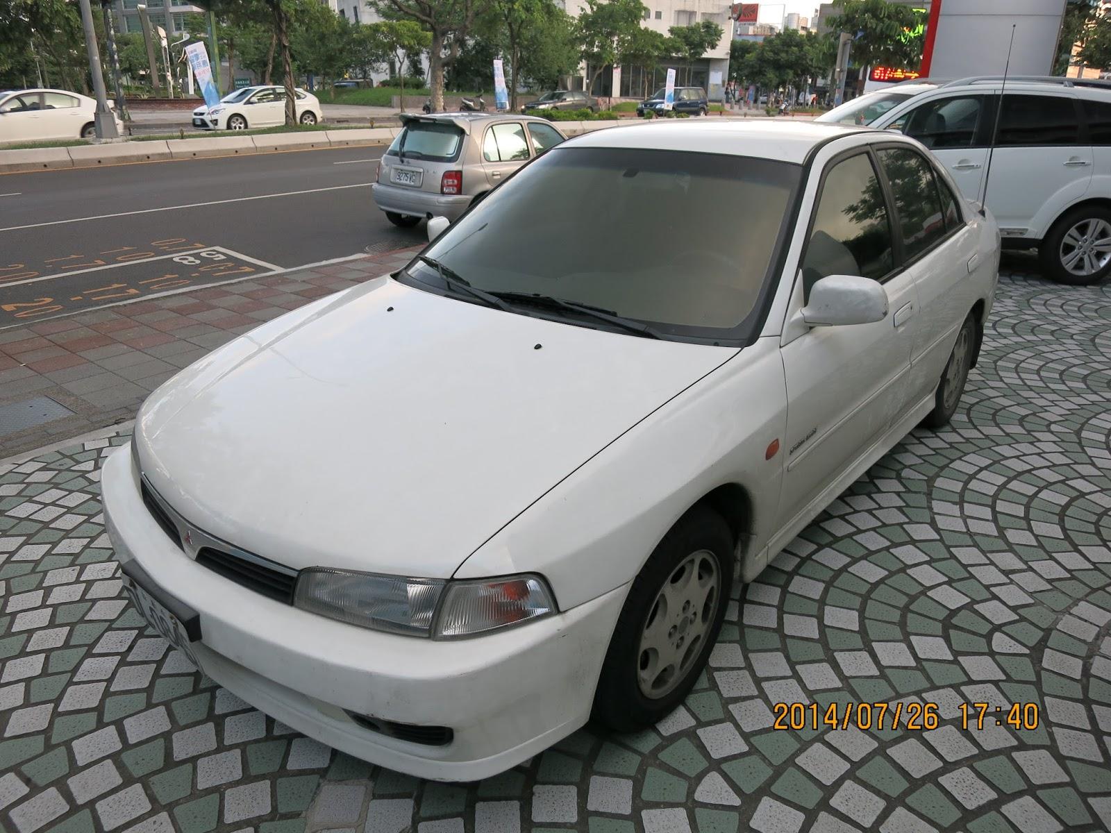 兜風歡樂時光 MITSUBISHI VIRAGE - Mitsubishi virage