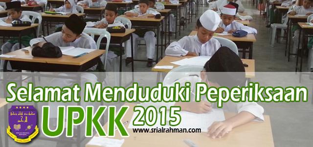 UPKK 2015