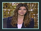 - برنامج مساء DMC مع إيمان الحصرى حلقة الإثنين 23-1-2017