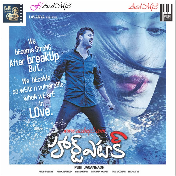 Heart Attack Telugu Songs Free Download Original Motion Picture