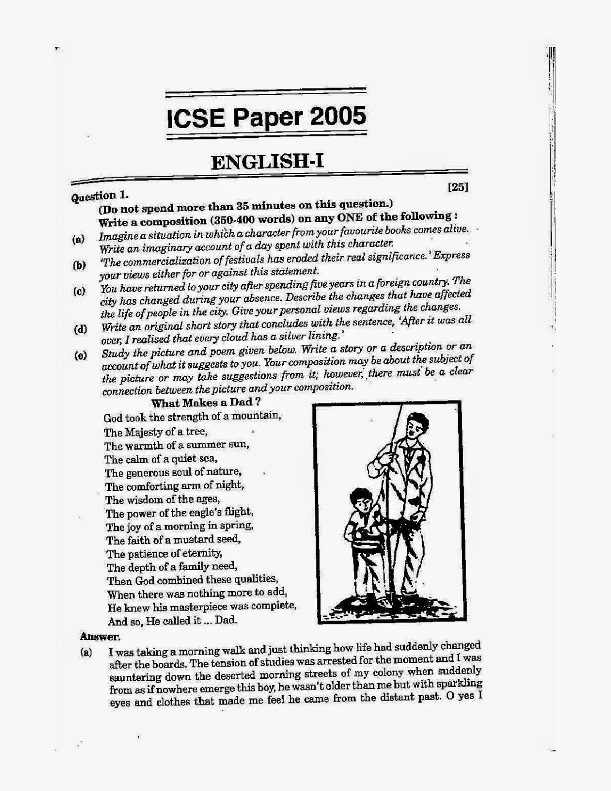 Icse class 10th 2005 English Language solved question paper 2005