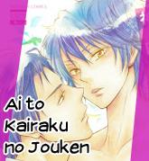 http://kimi-hana-fansub.blogspot.com.ar/2013/09/ai-no-kairaku-no-jouken.html