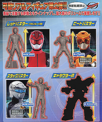 Silhouettes of Go-Busters' BeetBuster, StagBuster Revealed