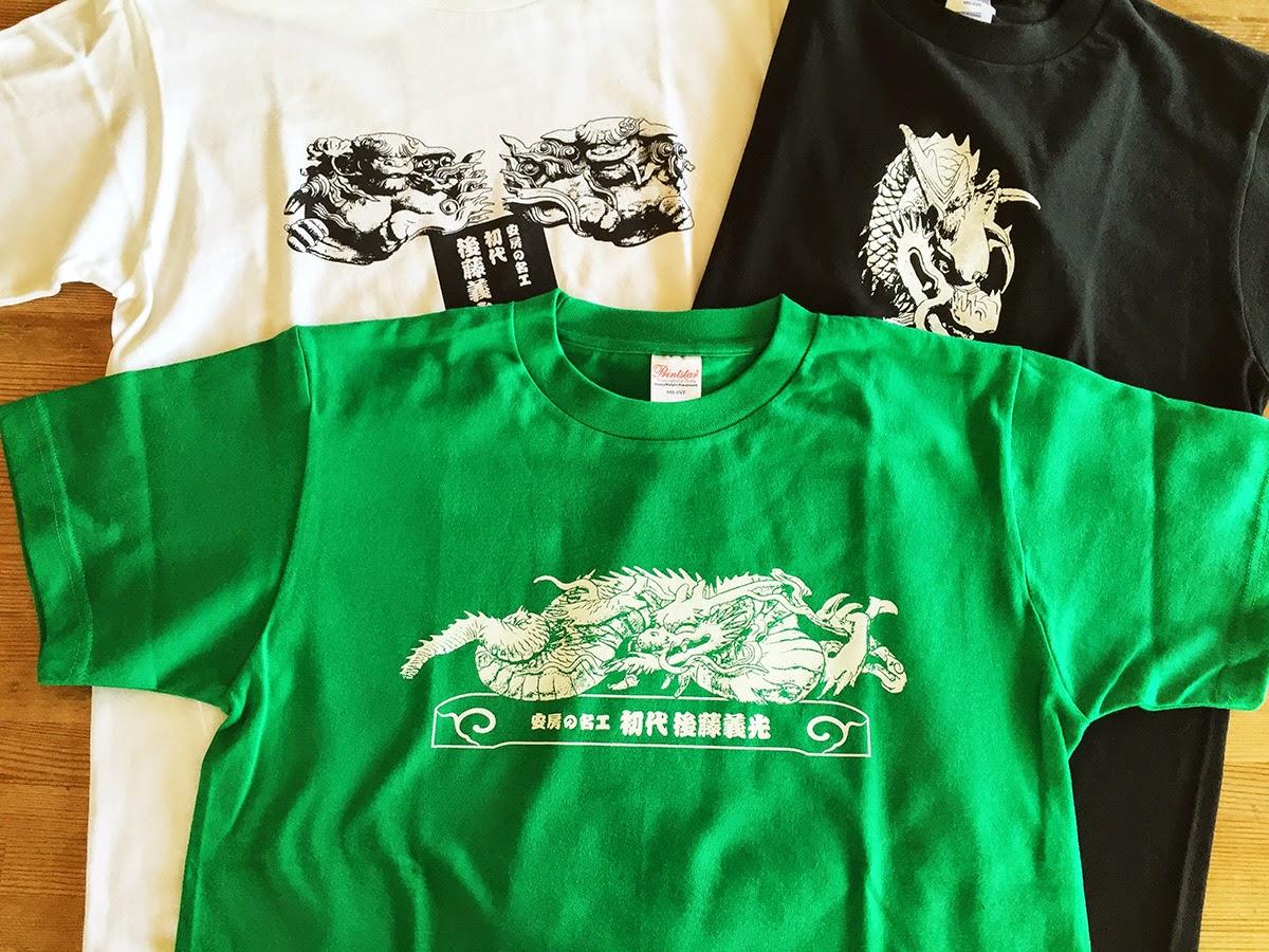 プリントTシャツならプリントワークへお任せ下さい http://www.print-work.jp/