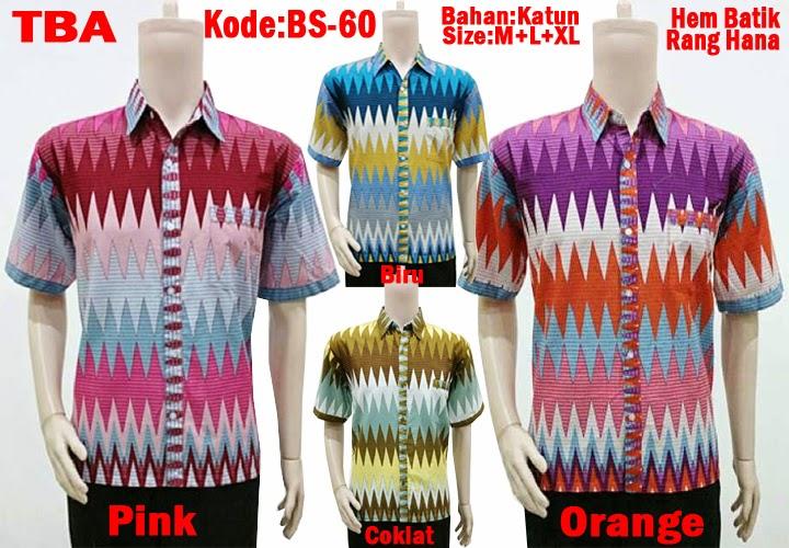 BATIK RANGRANG, baju batik pria,baju batik pekalongan,batik cowok,batik pria,batik sogan,kemeja batik