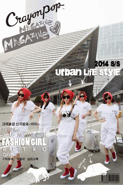 Crayon Pop UhEe Cover