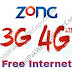 How To Use Free 3G 4G Zong internet on Mobile 2016
