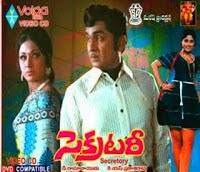 Secretary Telugu Movie Songs