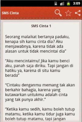 SMS Jitu Untuk Nembak Cewek