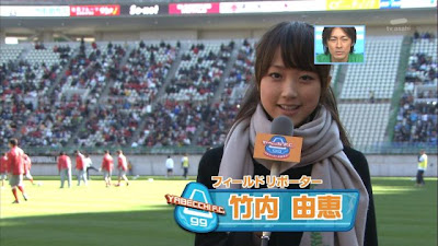 日女主播 世錦賽最美 竹內由惠