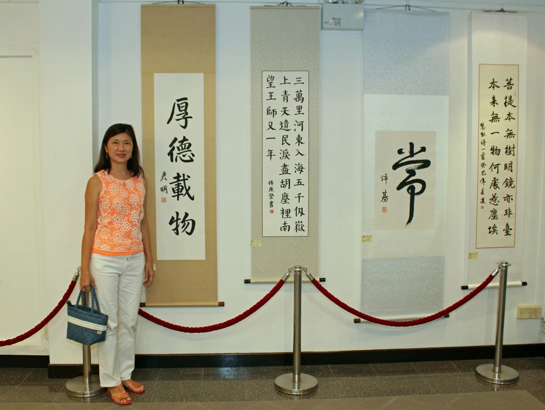 My Family And My Thoughts Calligraphy School Exhibition