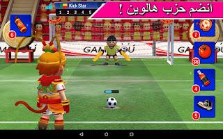 لعبة الركلة مثالية Perfect Kick كاملة للاندرويد 04.jpg
