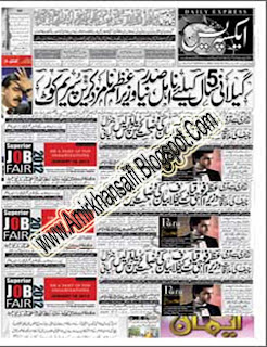 http://www.express.com.pk/